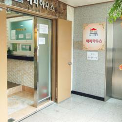 【ホンデ・新村エリア】ハッピーハウス
